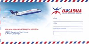 Фирменные конверты для писем